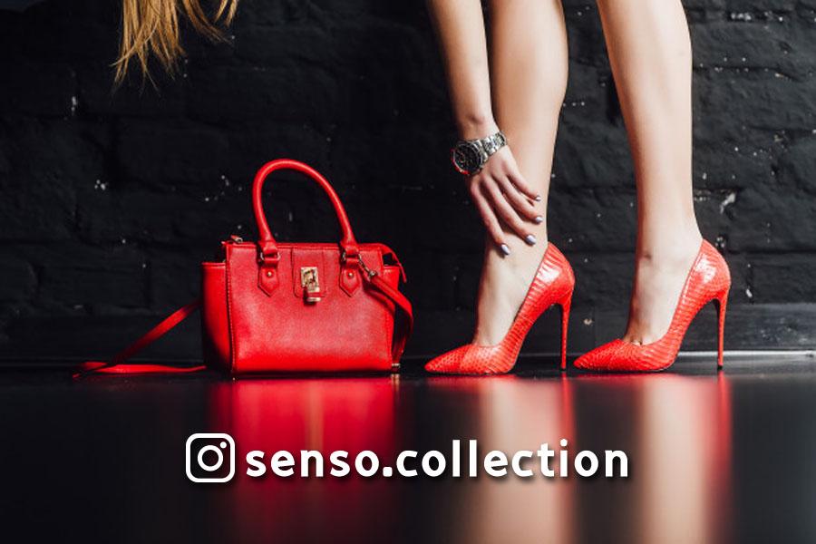 کیف و کفش سنسو