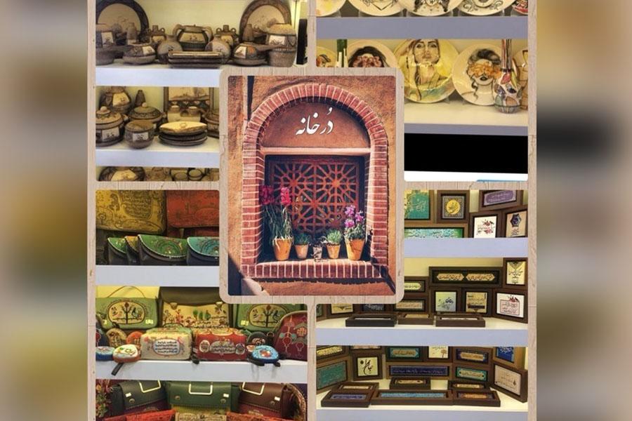 فروشگاه صنایع دستی درخانه