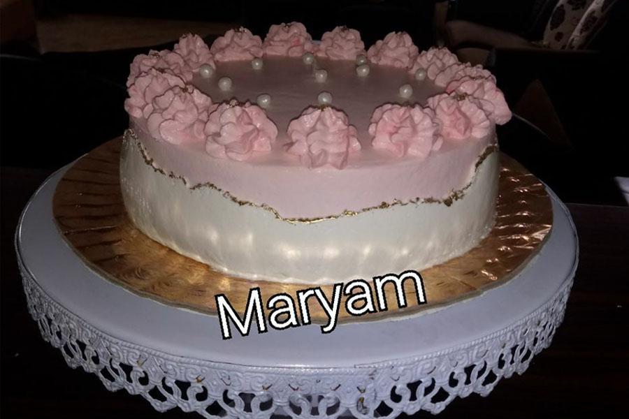 کیک و شیرینی خانگی مریم